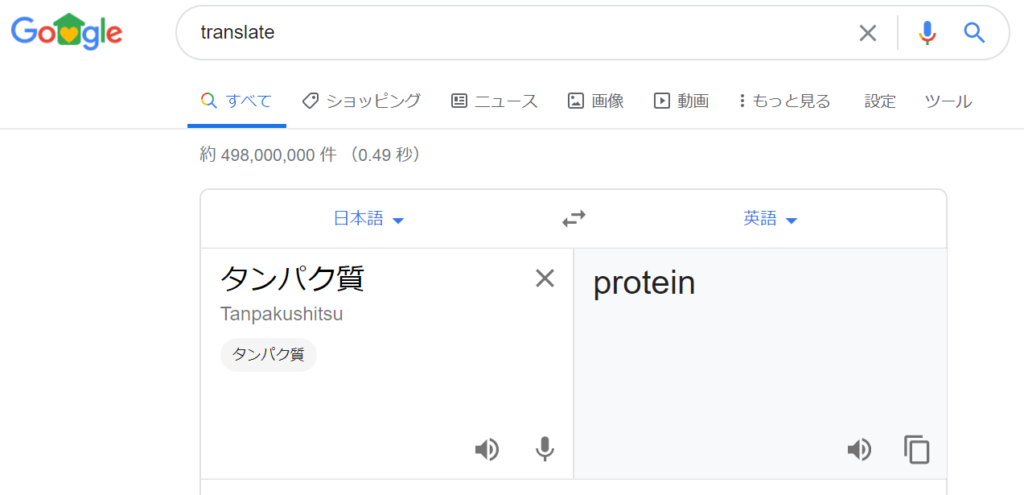 protein-translation