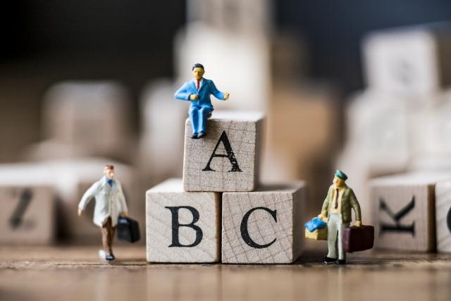 block-abc