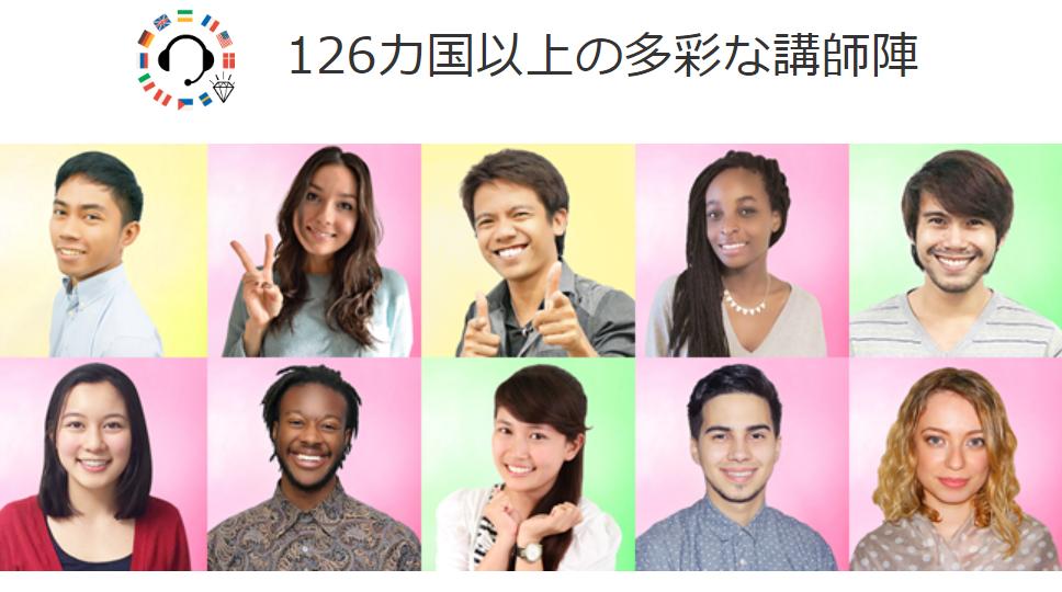dmm-126nationalities
