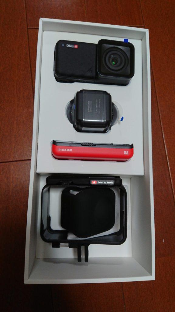 insta360-unpack