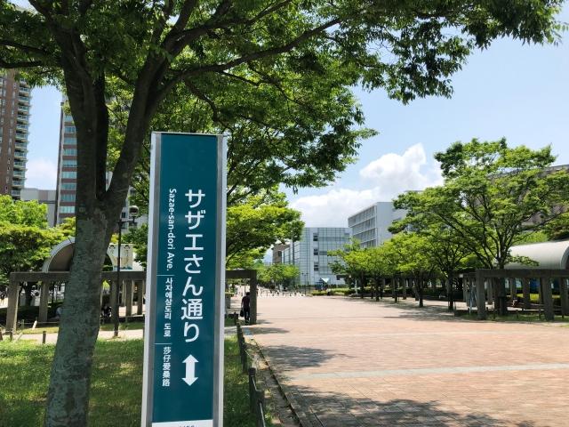 sazae-street