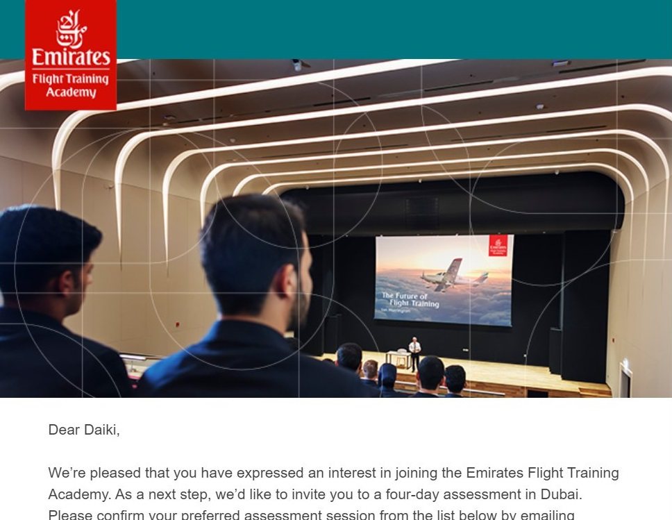 emirates.mail