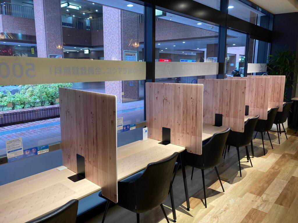 tsukuruwork.officepass.seat